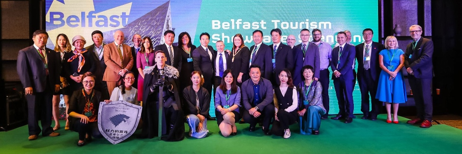 pic-1-SPOTLIGHT-ON-BELFAST-AND-NI-IN-CHINA.jpg