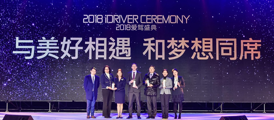 IRELAND-WINS-'BEST-SELF-DRIVE-HOLIDAY-DESTINATION'-AWARD-IN-CHINA.jpg